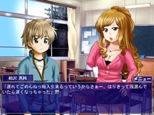 箱庭の硝子達 Game Screen Shots