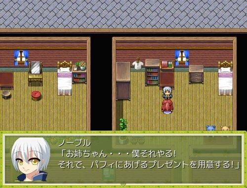 Birthday Game Screen Shot1