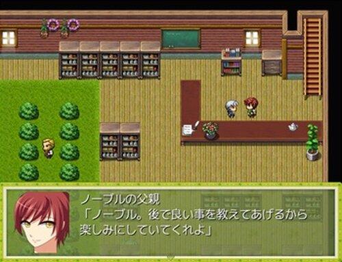 Birthday Game Screen Shot3