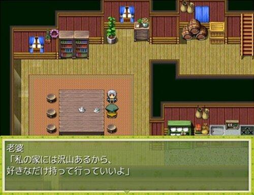 Birthday Game Screen Shot4
