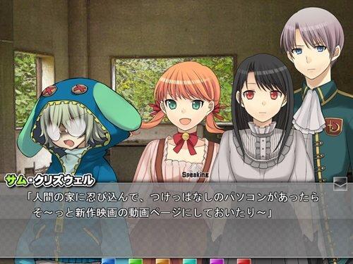 少年オロカと不思議の森(体験版) Game Screen Shot1