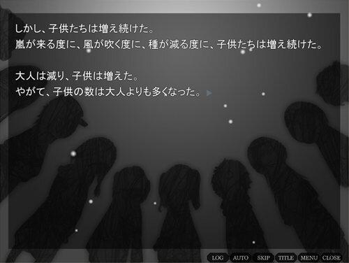 ヤーウェ・イルエ Game Screen Shot