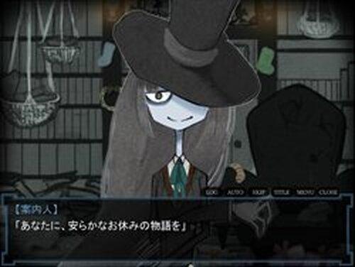 ヤーウェ・イルエ Game Screen Shots