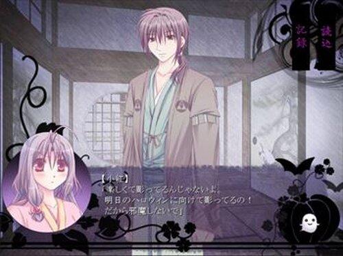 死神さんとお嬢さま Game Screen Shot3