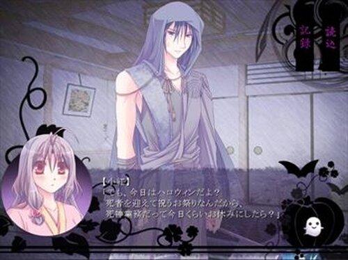 死神さんとお嬢さま Game Screen Shot4
