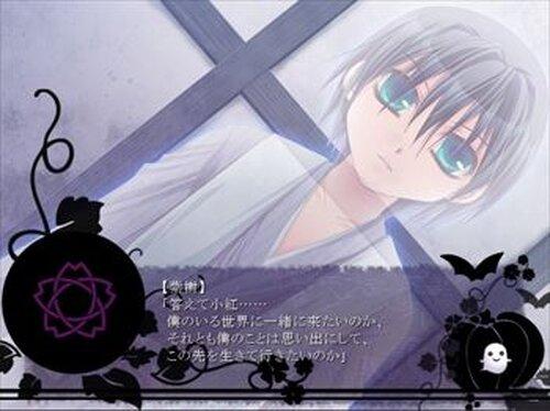 死神さんとお嬢さま Game Screen Shot5