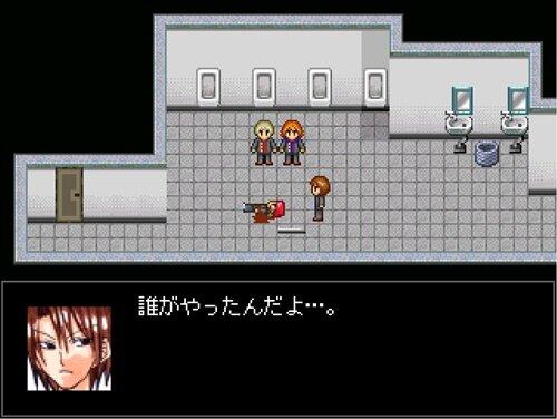 真・村雨 Game Screen Shot
