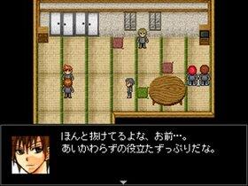 真・村雨 Game Screen Shot2