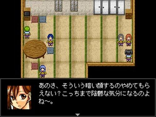 真・村雨 Game Screen Shot3