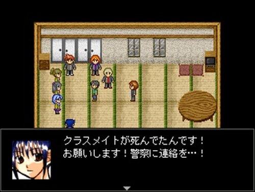 真・村雨 Game Screen Shots