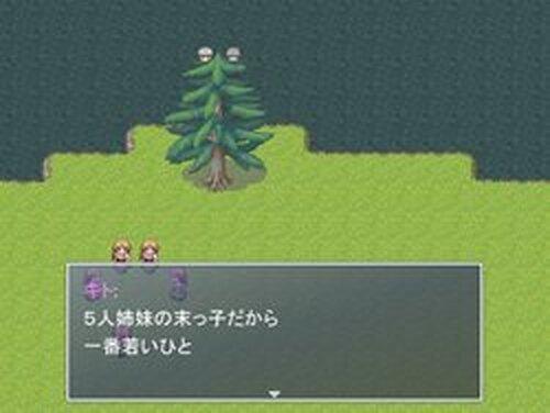 エド・シリーズ 第35話 子供たちの時間 Game Screen Shots