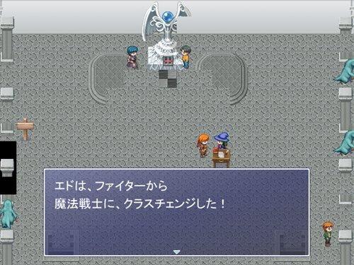 エド・シリーズ 第36話 南へ Game Screen Shot1