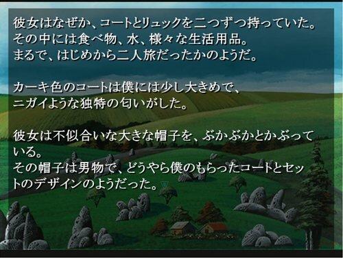 黄色いレンガの道の果て Game Screen Shot