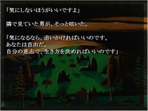 黄色いレンガの道の果て Game Screen Shot2