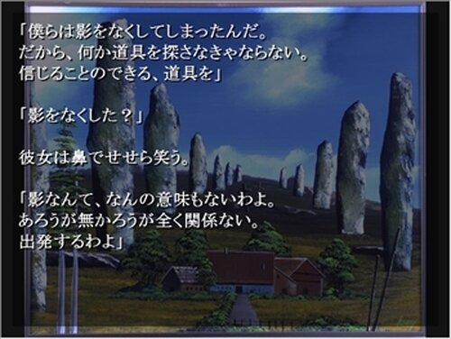 黄色いレンガの道の果て Game Screen Shot3