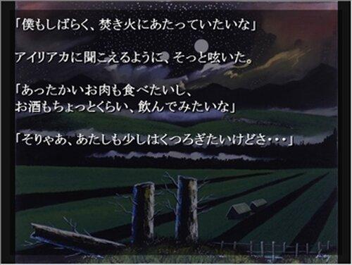黄色いレンガの道の果て Game Screen Shot4