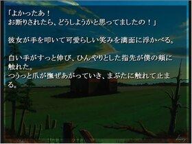 黄色いレンガの道の果て Game Screen Shot5