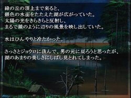 黄色いレンガの道の果て Game Screen Shots
