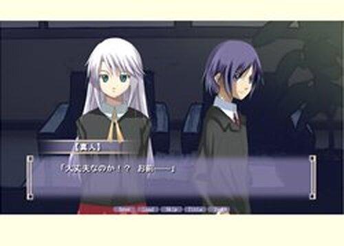 運命の魔法を~chapter3「Revolver」~ Game Screen Shots