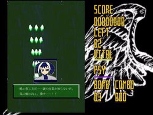 ユーザーズ・マニュアル Game Screen Shots