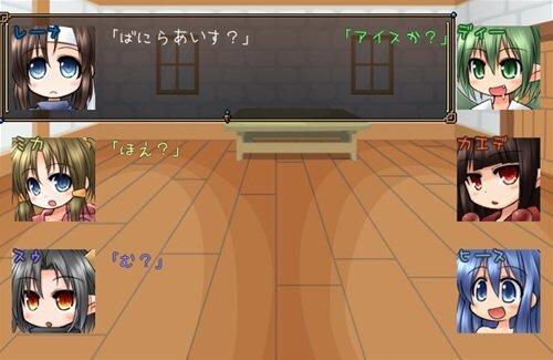 ばにらあいすくらいしす Game Screen Shot1