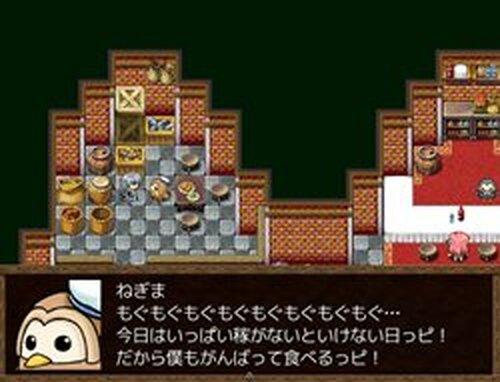 冒険者の宿 Game Screen Shots