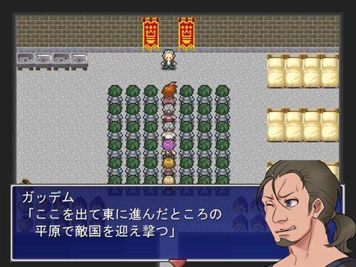 zillion Game Screen Shot