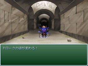 ESCAPE Game Screen Shot2
