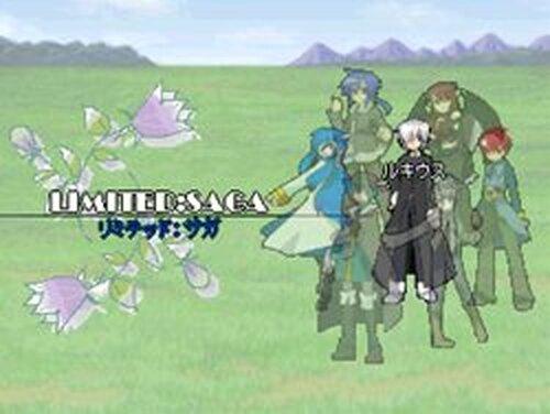 LIMITED:SAGA(リミテッド:サガ) Game Screen Shots