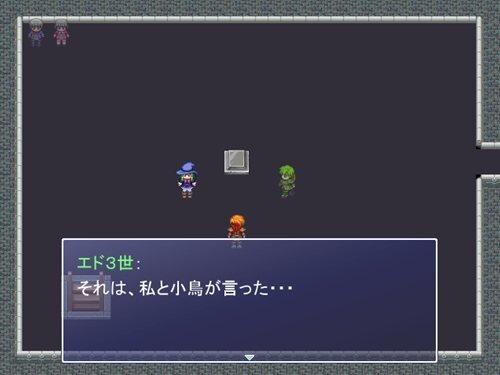 エド・シリーズ 第38話 キトとクウ Game Screen Shot