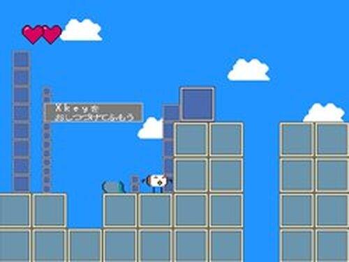 人生オワタのアクションゲーム Game Screen Shots