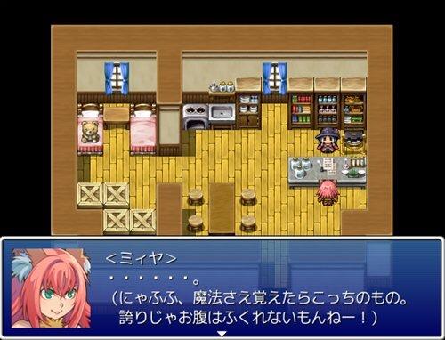 ミィヤと魔女の試練 Game Screen Shot1