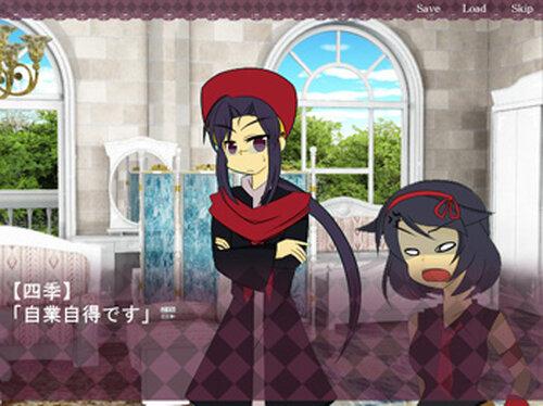 すのほわっ! Game Screen Shot2