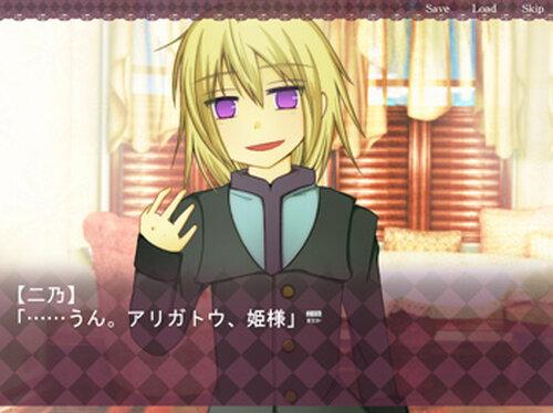 すのほわっ! Game Screen Shot3