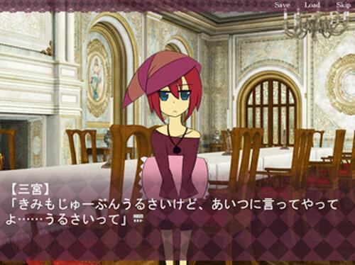 すのほわっ! Game Screen Shot4