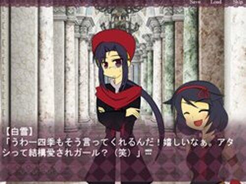 すのほわっ! Game Screen Shots