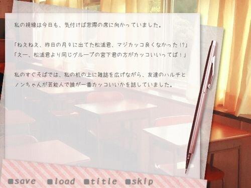 道化姫 Game Screen Shot1
