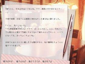 道化姫 Game Screen Shot2