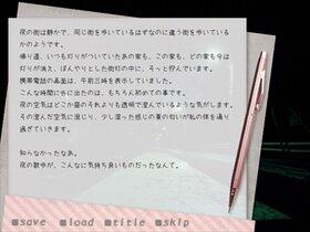 道化姫 Game Screen Shot3