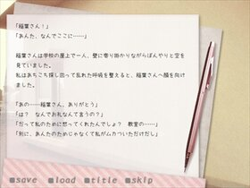 道化姫 Game Screen Shot4