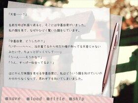 道化姫 Game Screen Shot5
