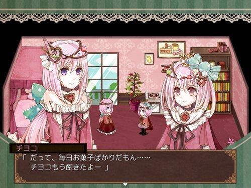 からあげチョコレート(体験版) Game Screen Shot1