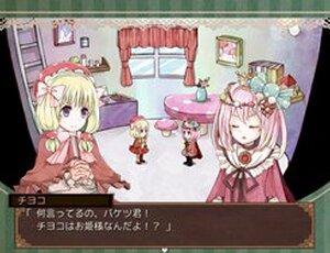 からあげチョコレート(体験版) Game Screen Shot
