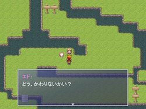 エド・シリーズ 第39話 ダーク・アーク Game Screen Shots