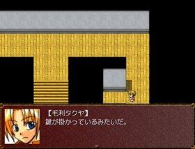 死神道化 Game Screen Shot5