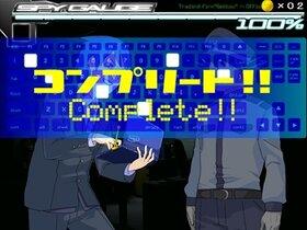 アサルとスパイ Game Screen Shot2