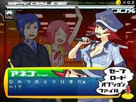 アサルとスパイ Game Screen Shot4