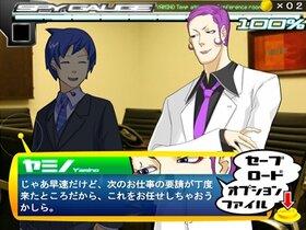 アサルとスパイ Game Screen Shot5