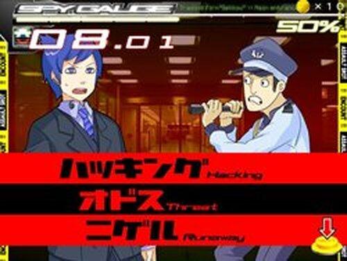 アサルとスパイ Game Screen Shots