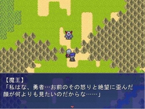 タイトル:勇者VS魔王 Game Screen Shot1